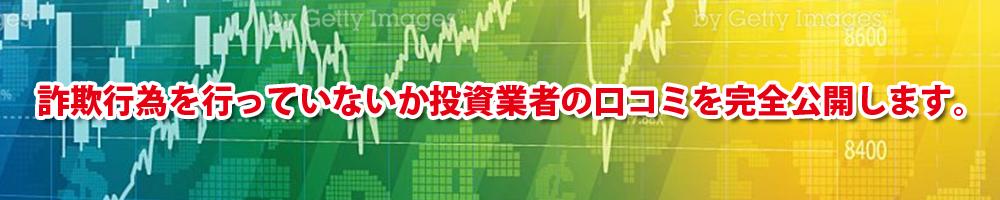 日本クリード-トップページ